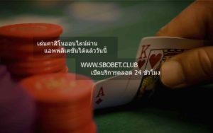 sbobet only club