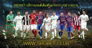 sbobet Club all-team