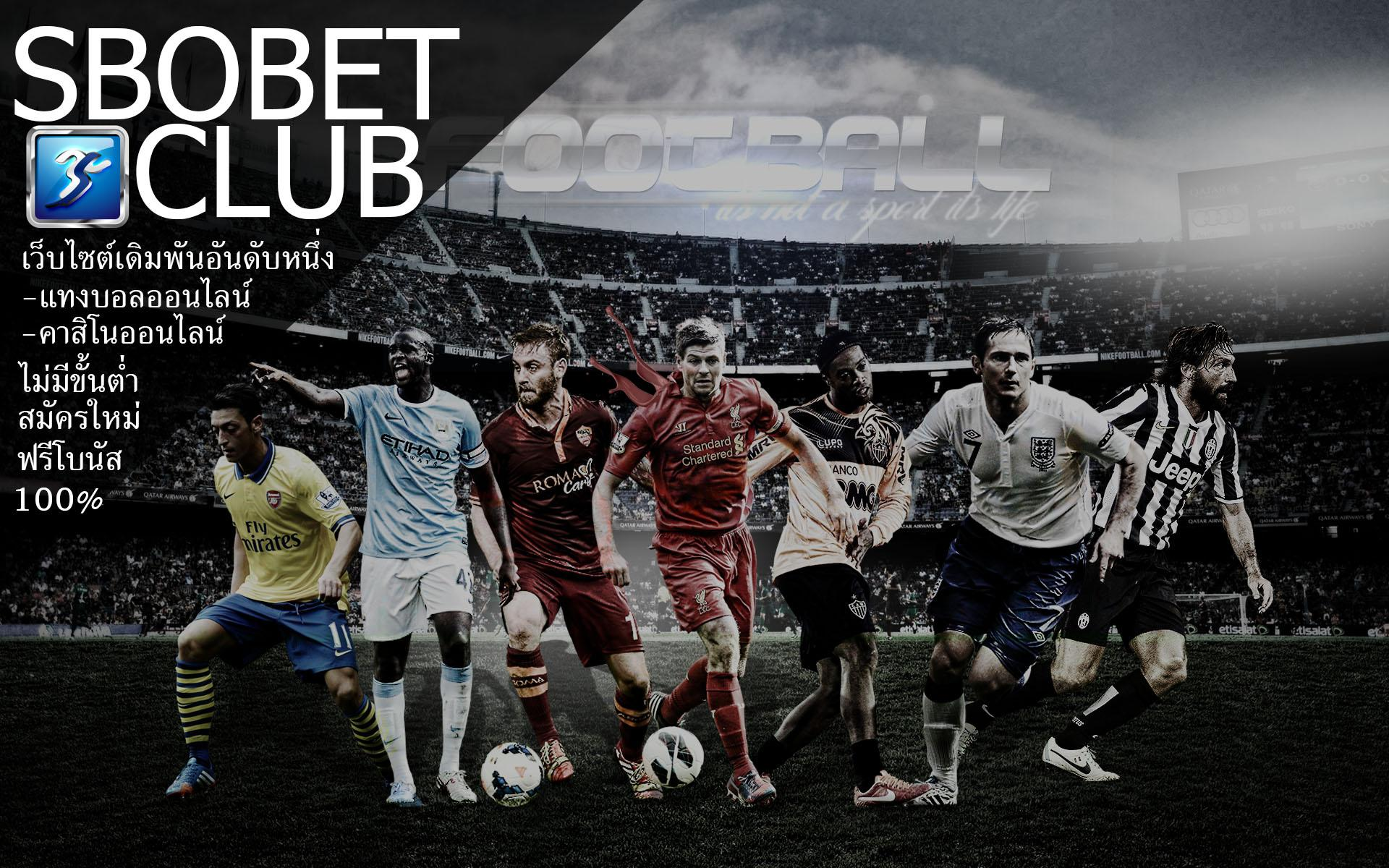 sbobet club No minimum