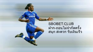 sbobet club ball only