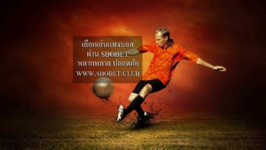 live football sbobet club