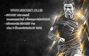 sbobet club Play Rules