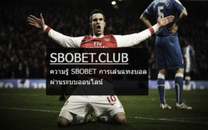 sbobet-club-register-24-hours