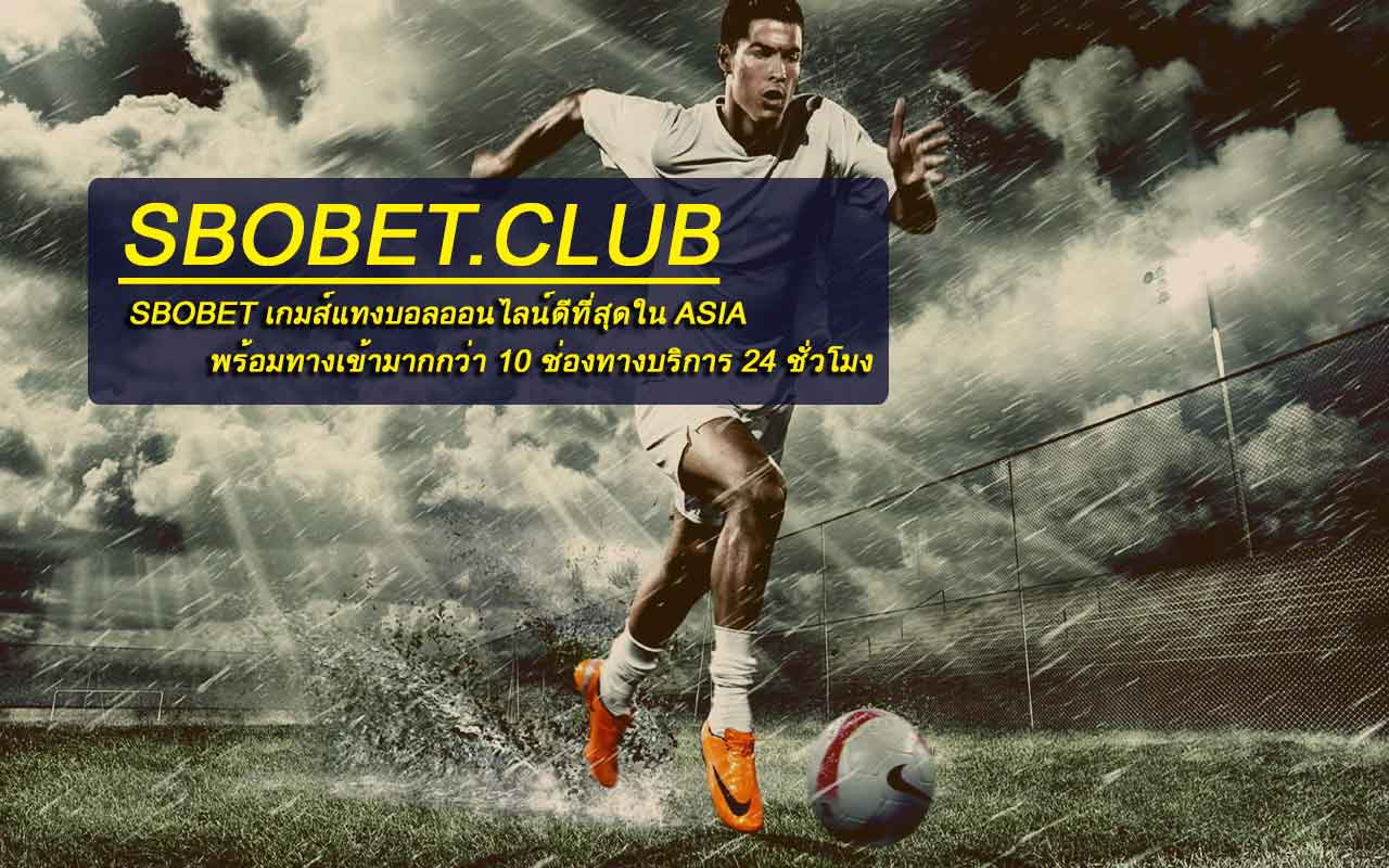 sbobet-club-open-games